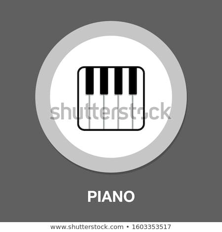 vleugelpiano · toetsenbord · geïsoleerd · witte · muziek · baby - stockfoto © maryvalery