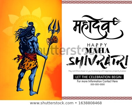 maha shivratri lord shiva trishul illustration background Stock photo © SArts