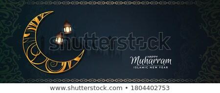 happy muharram festival banner with decorative lantern design Stock photo © SArts