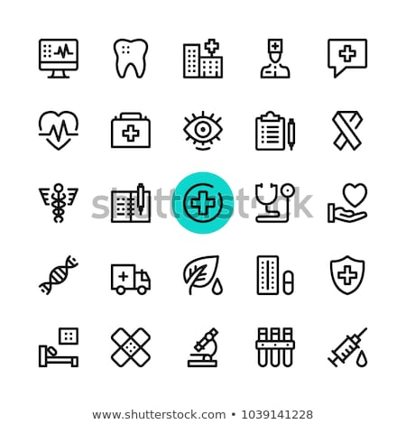 Vaccination Syringe Collection Icons Set Vector Stock photo © pikepicture