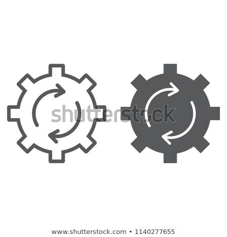Versnelling eenvoudige vector icon cog wiel Stockfoto © supertrooper