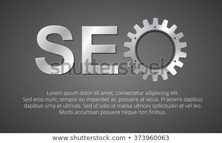 wyszukiwania · przycisk · błyszczący · metal · ramki - zdjęcia stock © nasirkhan