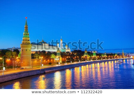 Moscou · Kremlin · tour · nuit · Russie · bâtiment - photo stock © andreykr