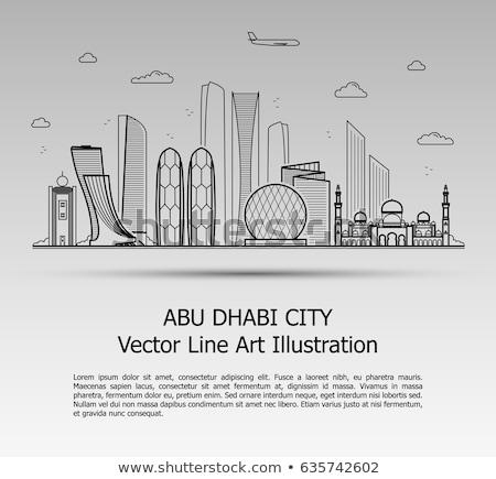 Абу-Даби · силуэта · небе · здании · закат - Сток-фото © unkreatives
