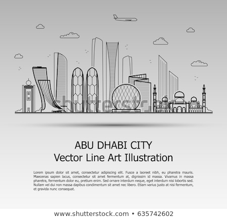 Сток-фото: Skyline · подробный · иллюстрация · Абу-Даби · путешествия · силуэта