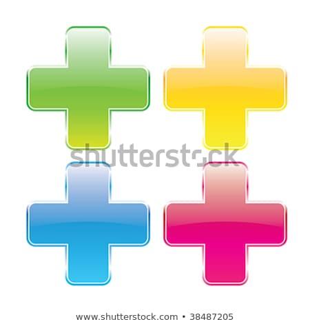 Warning Sign Blue Vector Button Icon Design Set Stock photo © rizwanali3d