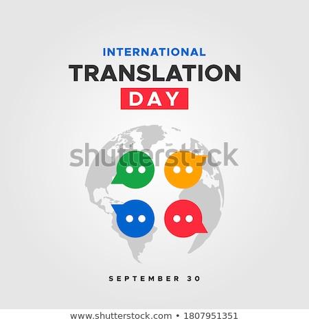 Grußkarte internationalen Übersetzung Tag Urlaub Symbol Stock foto © Olena