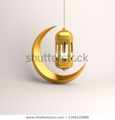 hanging lantern with text space on golden background for ramadan Stock photo © SArts