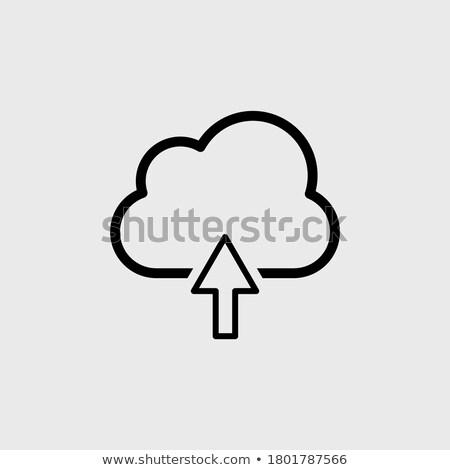 リニア データベース サーバー 孤立した ウェブ 携帯 ストックフォト © kyryloff