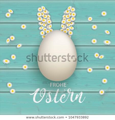 пасхальное яйцо благородный лента текста Христос воскрес Сток-фото © limbi007