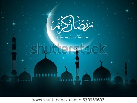 Azul mesquita lanterna feliz projeto Foto stock © SArts
