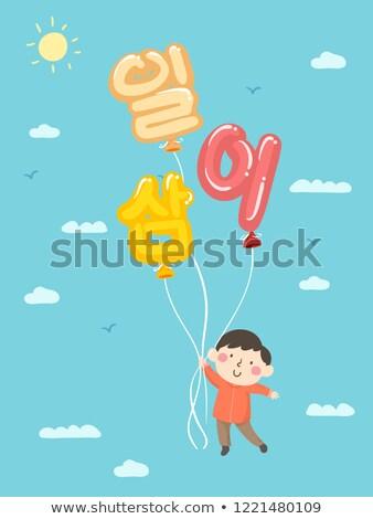 Korean Kid Boy Number 123 Illustration Stock photo © lenm