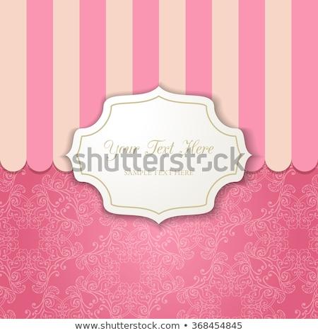 Sweet boulangerie dessert publicité affiche vecteur Photo stock © pikepicture