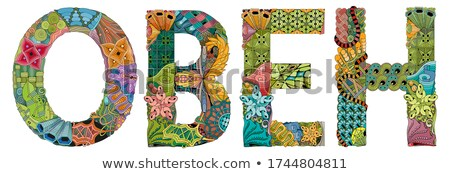 Word ARIES in Russian. Vector zentangle object for decoration Stock photo © Natalia_1947