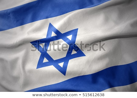 Flag of Israeli Stock photo © vlad_star