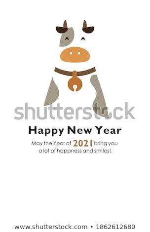 puéril · carte · cute · vache · jouet · heureux - photo stock © balasoiu