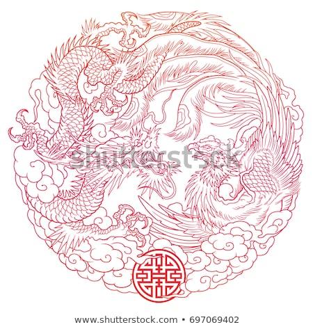龍 フェニックス アーキテクチャ 電源 像 動物 ストックフォト © yuliang11