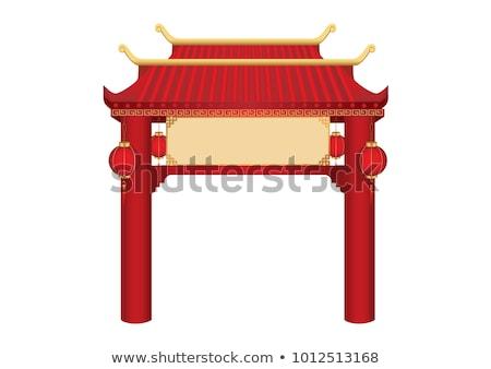 Stock fotó: Kínai · templom · tető · arany · dekoráció · kék · ég
