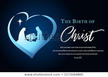 Nativity Scene Christmas greeting card Stock photo © marimorena