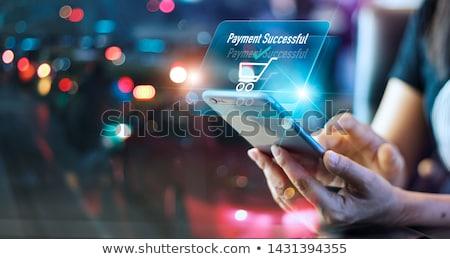 банка оплата несколько кредитные карты штрих-кода Мир Сток-фото © xedos45
