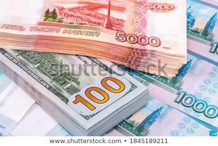 Folded five thousandths rouble bills Stock photo © Valeriy