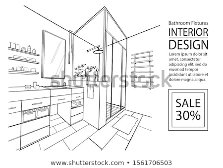 toiletartikelen · badkamer · kabinet · moderne · interieur · hout - stockfoto © discovod