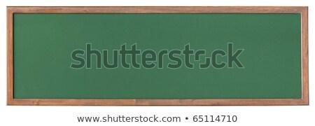 Stock photo: Blank green blackboard cutout