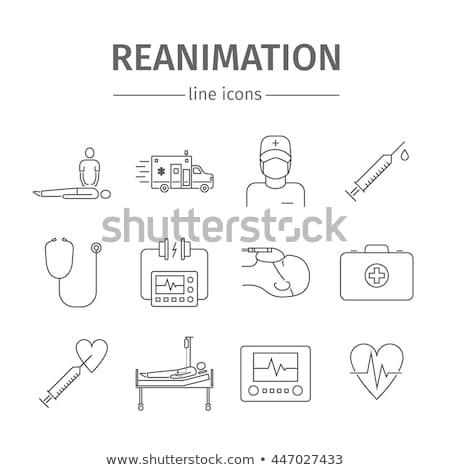 中心 除細動器 行 アイコン コーナー ウェブ ストックフォト © RAStudio