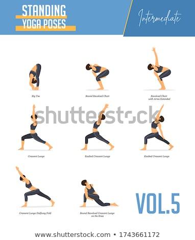 Mountain Bend Forward Pose Vector Illustration Stock photo © robuart