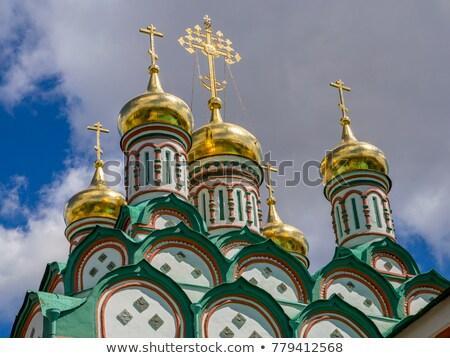 Church of Saint Nicholas in Khamovniki, Moscow, Russia Stock photo © borisb17