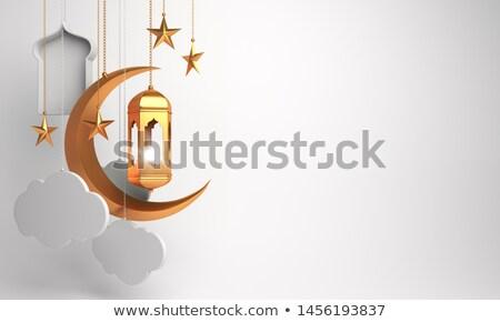 Fericit Lună calendar card Imagine de stoc © SArts