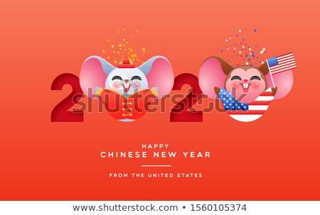 Китайский Новый год весело США крыса Cartoon карт Сток-фото © cienpies