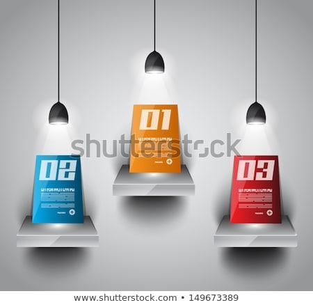 Shelf with 3 LED spotlights  Stock photo © DavidArts