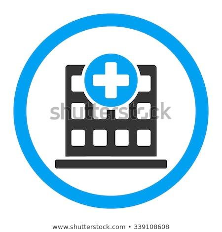 drugstore icons in circle Stock photo © glorcza