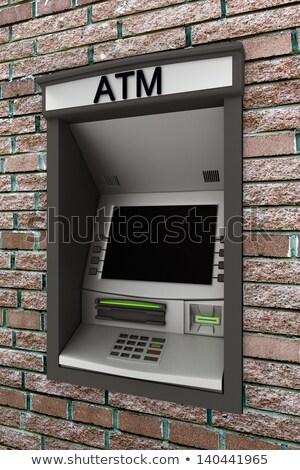Automatyczny maszyny ściany ekranu działalności komputera Zdjęcia stock © smuki