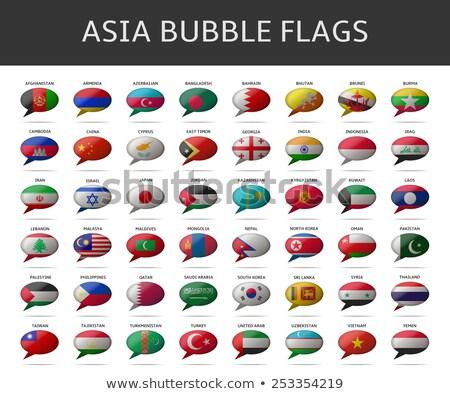Кипр флаг речи пузырь изолированный белый Сток-фото © daboost