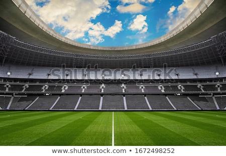 Foto stock: Vacío · estadio · hierba · deportes · béisbol · concierto