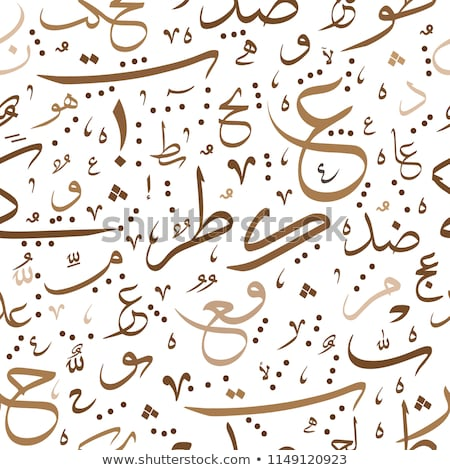 Calligraphy and lettering stock photo © grivina