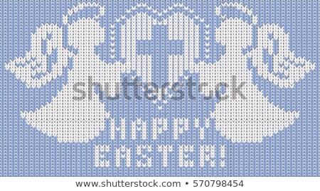 Христос · воскрес · трикотажный · обои · текстуры · любви · крест - Сток-фото © carodi
