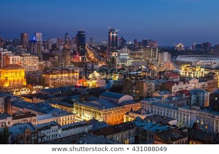 Sziluett alkonyat Ukrajna legjobb kilátás város Stock fotó © joyr