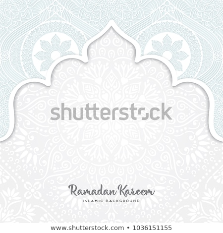 beautiful ramadan kareem greeting card design with mandala art stock photo © sarts
