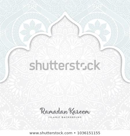 Foto stock: Belo · ramadan · cartão · projeto · mandala · arte