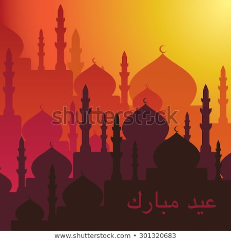 eid mubarak blessed eid card in vector format stock photo © piccola