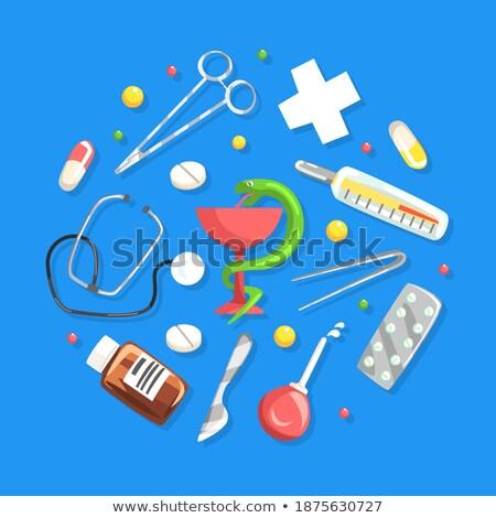 Hospital circular forma fotos médicos Foto stock © robuart