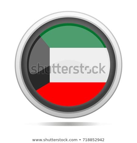 Кувейт флаг изолированный современных тень знак Сток-фото © kyryloff