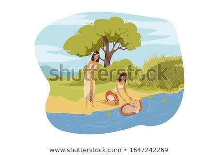 Desenho animado bíblia ilustração feliz sorridente Foto stock © cthoman