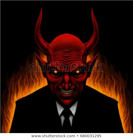 Crazy brutto diavolo cartoon illustrazione guardando Foto d'archivio © cthoman