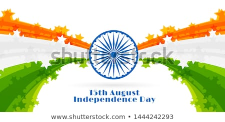 creative happy independence day india with stars background Stock photo © SArts