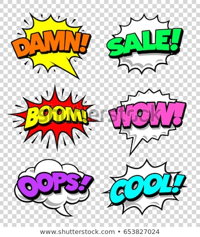 Bright wow comic sound effect on transparent background Stock photo © evgeny89