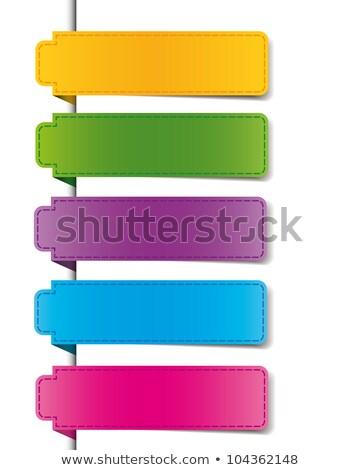 Könyvjelző új tétel kék téglalap háló Stock fotó © orson